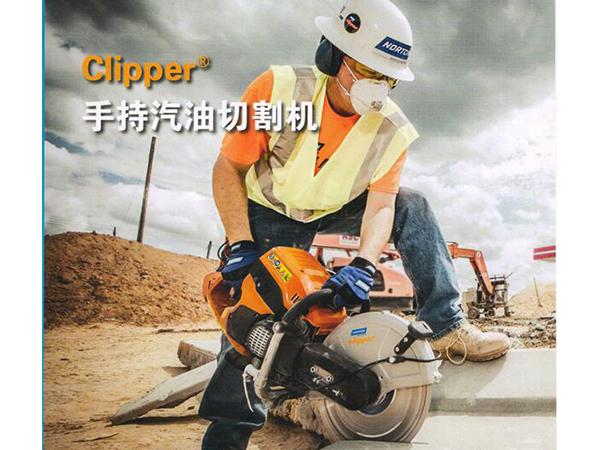 无齿锯CP514-350iLube